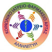 Logo der Solipraxis in Arta