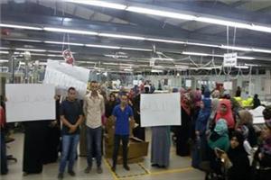 Streikende Arbeiter bei MAS in Amman am 5. Juli 2015