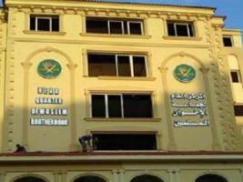 Parteizentrale der Muslimbruderschaft in Kairo, August 2015 - geschlossen