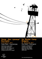 Plakat des No Border Camps 2011 in Bulgarien