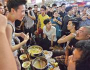 Krise bringt Proteste - Demonstration in China im Juli 2015