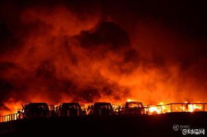 Die Explosion in Tianjin am 13. August 2015 hat auch über 1.000 neue Autos zerstört - der belieferten deustchen Marken