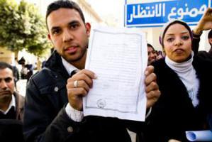 Lehrerdemo in Kairo am 10.9.2015