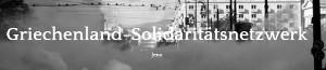 Griechenland-Solidaritätsnetzwerk Jena