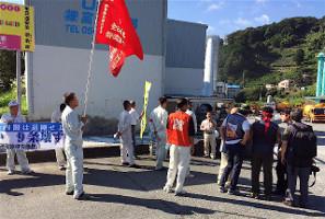 Japanische Zementarbeiter im politischen Streik gegen die neuen Kriegsgesetze am 14.9.2015