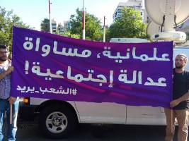 Demonstration für einen säkularen Libanon 31. August 2015