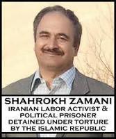 Der Bauarbeiter Zamani - jüngstes Opfer des iranischen regimes, am 13. September 2015 ermordet
