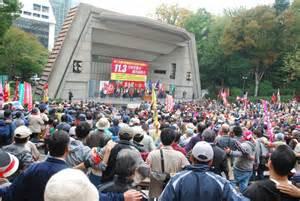 Kampftag der japanischen Alternativgewerkschaften am 1.11.2014