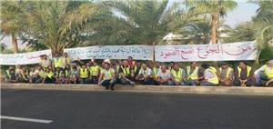 Streikende Hafenarbeiter in Jordanien - vor dem Polizeiüberfall am 25.10.2015