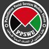 Logo der Palästinensischen Postgewerkschaft