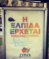 """Syriza-Plakat """"Die Hoffnung kommt"""" - Kommentar: Ich warte eigentlich nur auf den Bus (September 2015)"""