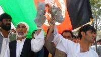 Protest in Kabul gegen die Regierung: Weil sie ein Massaker lieber nicht untersuchen will, Oktober 2015