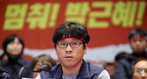 Nach drei Jahren Gefängnis zum KCTU Vorsitzenden gewählt: Han im Mai 2015