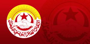 Logo des tunesischen Gewerkschaftsbundes UGTT