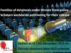 Updates on the Guangdong Five: December 9 through 13
