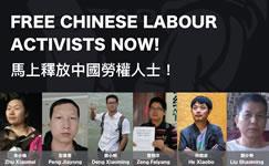 21. Dezember 2015: Globaler Protesttag gegen die Verhaftungen von ArbeiteraktivistInnen in China