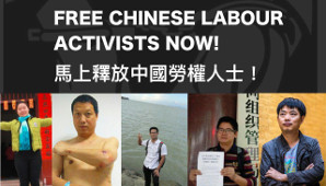 Free Chines Labour Activists Now! (Dezember 2015)