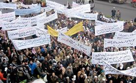 Marokko: Streik im Öffentlichen Dienst (Dezember 2015)