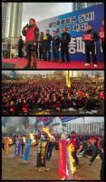 Proteststreik in Seoul/ Südkorea: 16. Dezember 2015