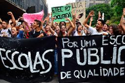 Schülerdemo Sao Paulo: Dezember 2015