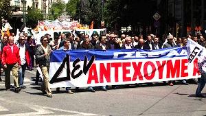 Gewerkschaftsdemonstration gegen Privatisierung Athen Dezember 2015