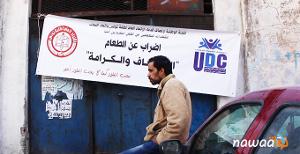 Hungerstreik der Exstudierenden auf schwarzen Listen, Tunis 24.12.2015