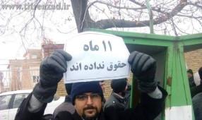 Streikender Bergarbeiter im Iran Neujahrstag 2016