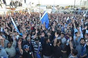 Historische Streikversammlung der Ölarbeiter Argentiniens am 18.1.2016