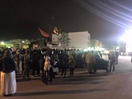 Demo gegen Hinrichtung im Norden Saudi Arabiens, Dezember 2015
