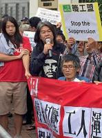 Soliaktion mit den Inhaftierten AktivistInnen - hier in Hongkong Ende Dezember 2015