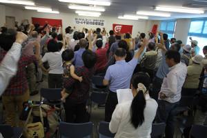 Doro Chiba Konferenz Juli 2015