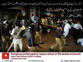 2.2.2016 -der tödliche Polizeiangriff auf die Streikenden bei Pakistan airlines beginnt