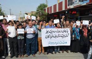 Krankenhausstreik im Nordirak am 8.2.2016