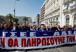ADEDY Demo in athen am 7.4.2016