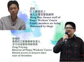 Postkarte zur Solidaritäts-Maikampagne mit inhaftierten chinesischen Basisgewerkschaftern