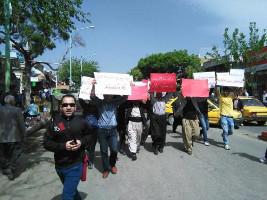 1. Mai 2016 - illegale Demo im Iran, eine von vielen...