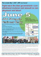 Plakat der alternativen japanischen Eisenbahngewerkschaft Doro chiba mit Aufruf zum nationalen Kampftag am 5. Juni 2016