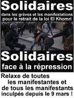 Plakat zur Petition für Freilassung und Fallenlassen aller Massnahmen  aller in Frankreich seit dem 9. März 2016 bei den Protesten gegen das neue Arbeitsgesetz  betroffenen Personen