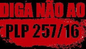 Ein Logo der Kampagne der brasilianischen Gewerkschaften zum 16.8.2016 - hier gegen das Gesetz, das den Mindestlohn einfrieren soll
