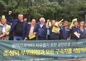 Solidaritätskundgebung der itf beim erneuten Gewerkschafterprozess in Südkorea am 28.7.2016
