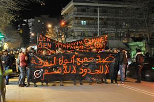 IZ Dresden: Flucht, Migration und Selbstorganisierung in Griechenland