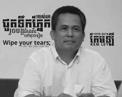 Der am 10. Juli 2016 ermordete kambodschanische Aktivist Kem Ley etwa 1 Woche vor seinem Tod