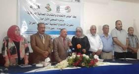 2016: Zusammenschluss von fünf irakischen Gewerkschaften