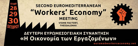 "Second Euromediterranean ""Workers Economy"" Meeting 2016 in Greece"