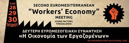 "Second Euromediterranean ""Workers Economy"" Meeting 2016 in Greece"