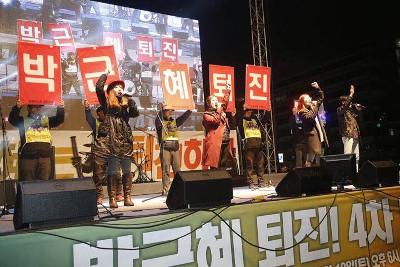 Seoul: Punkband bei der KCTU Kundgebung am 12.11.2016 (Foto: Helmut Weiss, LabourNet Germany)