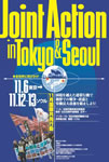 International Joint Action in November 2016 in Tokyo and Seoul