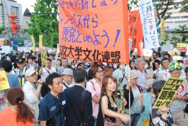 Tokio: Demo am 5.11.2016 bei doro chiba, auch der Studierendenverband Zenroren (Foto: Helmut Weiss, LabourNet Germany)