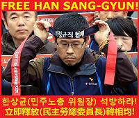 Revisionsverhandlung am 13.12.2016: Immer noch 3 Jahre Gefängnis für koreanischen Gewerkschaftsvorsitzenden Han Sang-gyun