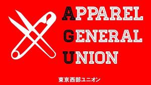 AGU Tokyo Logo